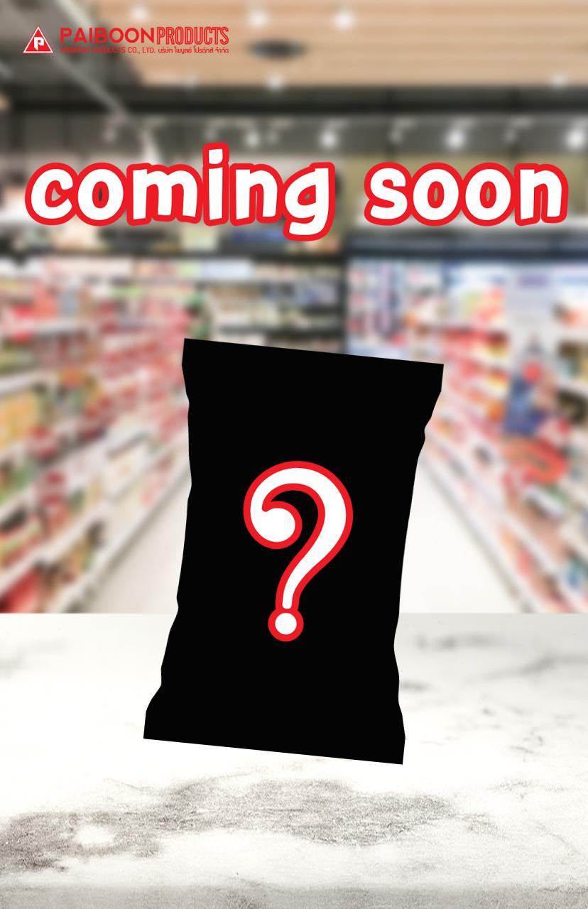 packaging new coming soon