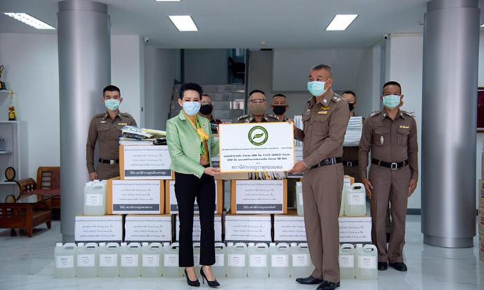 สมาคมสตรีนักธุรกิจแห่งประเทศไทยนครปฐม  มอบอุปกรณ์ป้องกันการต