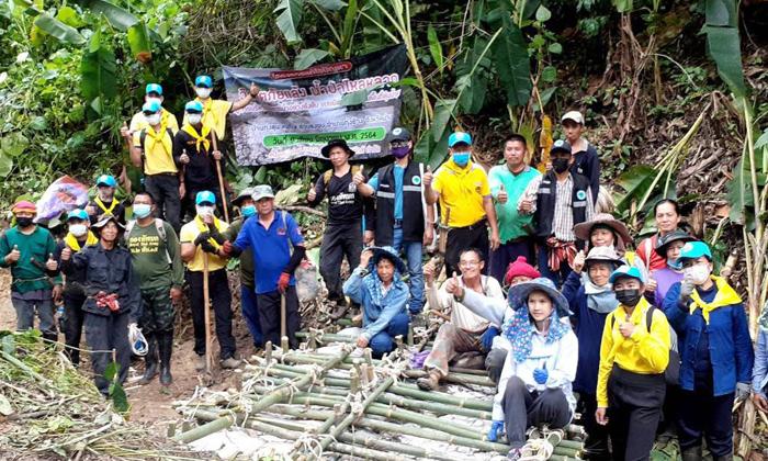 โครงการแก้ไขปัญหา ภัยแล้ง น้ำป่าไหลหลาก